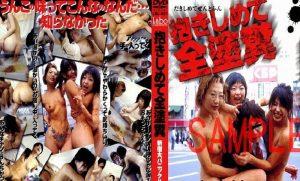 [LBL-001] Femdom scat. アンナ倉本やガールフレンドは、倒錯した女の子はたわごとで遊びます。