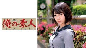 [ORETD-797] Yuzu