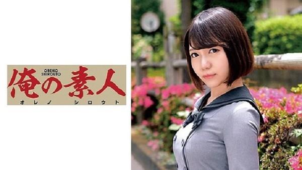 ORETD 797 - [ORETD-797] Yuzu