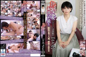 [C-2598] 熟女妻面接ハメ撮り[二十四] 熟女 Takahashi Kouichi  GoGo's Core 高橋浩一