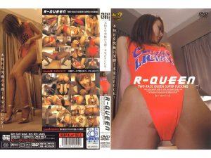 [DORI-004] R-QUEEN TWO RACE QUEEN SUPER FUCKING Pantyhose Ori パンスト Mini Skirt Janesu