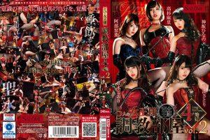 [SALO-032] 5人の女王様 調教部屋 4時間 vol.2 Submissive Men Kuraki Shiori  藤波さとり K.M.Produce