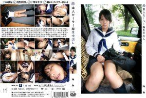 [SS-008] 素人セーラー服生中出し 008 セーラー服  Puramu プラム Sailor Suit