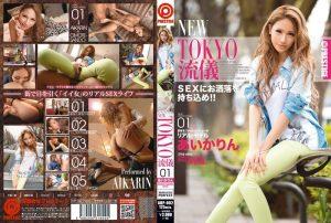 [ABP-002] NEW TOKYO流儀 01 あいかりん Facials 手コキ あいかりん Solowork 顔射