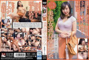 [GOJU-176] 美熟女連れ込みナンパ 男ひでりの欲求不満奥様となし崩しセックスに成功!  4P Amateur 素人 熟女 Isojin