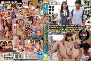 [HUNTA-932] 彼女の初デートで使った思い出のビデオカメラで、地元のヤンキーの先輩に彼女がヤラれている姿を撮影させられるボク。怖くて動けないボクに彼女は… Kamino Hina Fuyue Kotone Evil 羞恥 Misaki Azusa