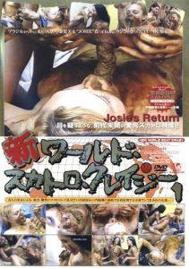 [SWSD-01] – 新ワールド・スカトロ・クレイジー VOL.1 Josie's Returnスカトロ スカトロ その他スカトロ 外国人 その他外国人