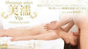 [Kin8tengoku-3369] 金8天国 3369 金髪天國 噂を聞き付けた 欧州美女が達が続々来店 美濡 Viju Massage salon 本日のお客様 Bally / バリー