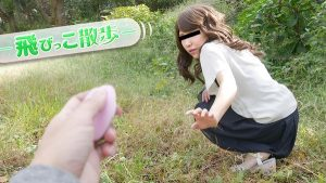 [10musume-030621_01] 天然むすめ 030621_01 飛びっこ散歩 〜気持ち良すぎてもう歩けません〜丸山朱音