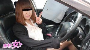 [10musume-041721_01] 天然むすめ 041721_01 運転女子 〜気持ちよくって運転席がビショビショになっちゃう〜結城あかり