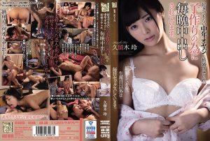 [ADN-309] 好きでもない中年オヤジと結婚させられ、子作りの為に毎晩中出しされています。 久留木玲 Otona No Drama Drama KIN Kuruki Rei Solowork