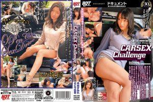 [HEZ-266] カーセックス・チャレンジ! 丹羽すみれ /さとう白音 丹羽すみれ Sexy Hot Entertainment Satou Hakune Hottoenta-teimento