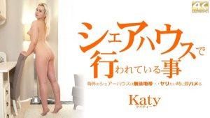 [Kin8tengoku-3387] 金8天国 3387 金髪天國 シェアハウスで行われている事 Katy / ケイティー