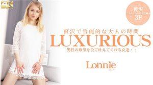 [Kin8tengoku-3392] 金8天国 3392 金髪天國 LUXURIOUS 贅沢で官能的な大人の時間 男性の欲望を全て叶えてくれる女達・・ Lonnie / ロニー