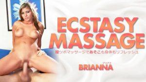 [Kin8tengoku-3396] 金8天国 3396 金髪天國 膣ツボマッサージであそこも身体もリフレッシュ ECSTASY MASSAGE Brianna / ブリアンナ