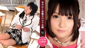 [1Pondo-071521_001] 一本道 071521_001 セクシー女優スペシャル版 ~ 長谷川美裸 みほの