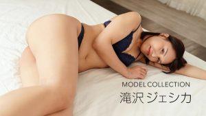 [1Pondo-081721_001] 一本道 081721_001 モデルコレクション 滝沢ジェシカ