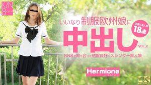 [Kin8tengoku-3447] 金8天国 3447 金髪天國 いいなり制服欧州娘に中出し SNSで知り合った感度良好のスレンダー素人娘 VOL2 Hermione / ハーマイオニー