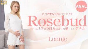 [Kin8tengoku-3448] 金8天国 3448 金髪天國 私のアナルで感じてください Rosebud それはバラのつぼみのような愛らしいアナル Lonnie / ロニー
