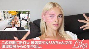 [Heyzo-2640] この時期に新作w 最強美少女リカちゃん(20) 濃厚接触からの生中出し。 – リカ