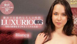 [Kin8tengoku-kin8tengoku3463] 金8天国 kin8tengoku3463 贅沢で官能的な大人の時間 LUXURIOUS 男性の欲望を全て叶えてくれる女達・・ Blanca / ブランカ